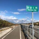 金沢散歩 – 内灘・能登海浜自転車道編 –